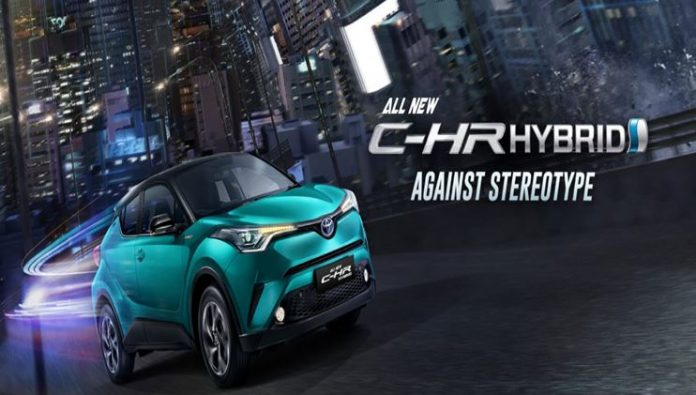 Toyota CHR Hybrid Indonesia